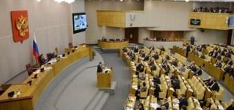 В Госдуме опасаются кончины медиаотрасли