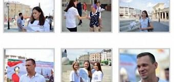 В Татарстане стартовал марафон флэшмобов фотоконкурса «Наша республика: гордимся и любим»