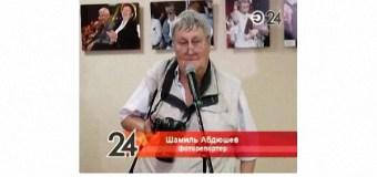 В Доме дружбы народов РТ открылась фотовыставка акции «Наша республика: гордимся и любим!»