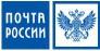 Pochta_Rossii