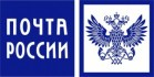 Pochta_Rossii1