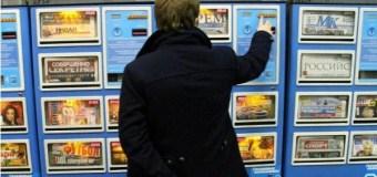 Госдума приняла закон об ограничении иностранного капитала в СМИ