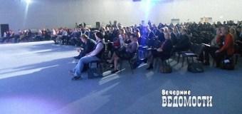 В Екатеринбурге соберутся медийщики со всей России