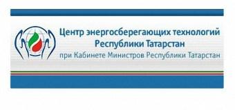 Конкурс по пропаганде республиканской целевой программы «Энергосбережение и повышение энергетической эффективности в Республике Татарстан на 2014-2020 годы»