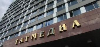 «Татмедиа» потратит 10 млн рублей на PR чиновников в крупнейших федеральных информагентствах