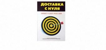Специальный проект Союза журналистов России и журнала «Журналистика и медиарынок»