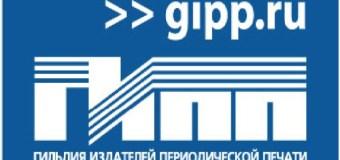 Госдума не планирует возвращать рекламу алкоголя в печатные СМИ