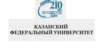 Конкурс «Евразия молодая»