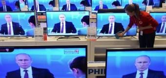 В ГД внесен законопроект об общедоступных телеканалах в России