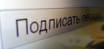 Интернет-пользователи собирают подписи против введения антипиратского налога