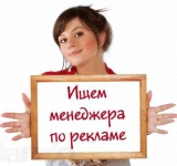 Открылась вакансия в редакции «Челнинские известия»