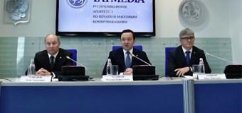 Айрата Зарипова представили коллективу «Татмедиа»