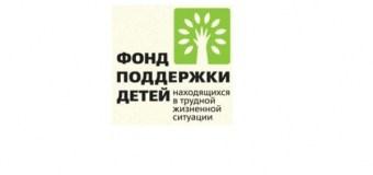 VI Всероссийский конкурс журналистских работ «Выход есть!»