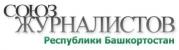 SJ_Bashkortostan