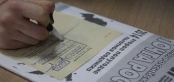 «Почта России» не считается с подписчиками газет и журналов