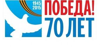9 марта на ТНВ пройдет телемарафон в поддержку акции «ПОБЕДА»