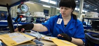 АО «Татмедиа» наградило лучших почтальонов по итогам подписной кампании