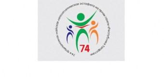 В Казани пройдет легкоатлетическая эстафета на призы газеты «Республика Татарстан»