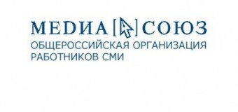 Продление приема заявок на соискание премии «Искра»