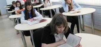Татарстанец читает в два раза больше газет и журналов, чем средний россиянин