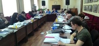 Второе заседание конкурсной комиссии