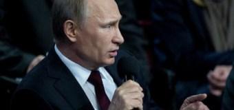 Поручения президента РФ Путина В.В. по итогам Медиафорума независимых региональных и местных СМИ