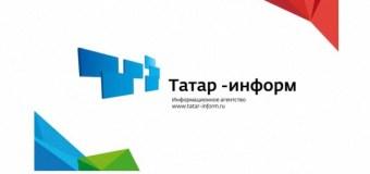 Коллектив ИА «Татар-информ» поощрен Благодарственным письмом Президента РТ