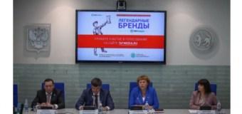 «Татмедиа» попросили распространить конкурс «Легендарные бренды» на всю Россию