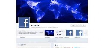 Facebook создал систему, которая облегчит работу журналистам