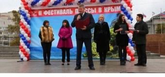 В Симферополе состоялось торжественное открытие Фестиваля российской прессы