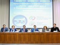 В Казани завершился III Республиканский межнациональный молодежный форум «Дружба народов — богатство Татарстана»