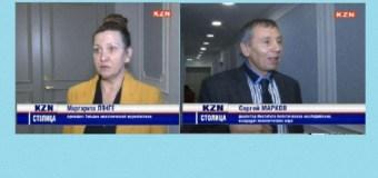В Казани эксперты Маргарита Лянге и Сергей Марков провели семинары в рамках «Многоликой России»