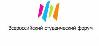 В Татарстане пройдет Всероссийский студенческий форум «Медиапространство»