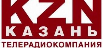 KZN приказал долго жить: детище Мадины Тимерзяновой поглотил Андрей Григорьев