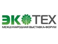 Проведение Международной выставки-форума «ЭКОТЕХ» обсуждают сегодня в Москве