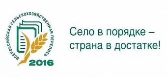 Журналисты Татарстана приглашаются к участию в конкурсе «Портрет сельской России»