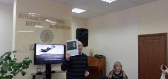 Александр Семенов: «Пока плывут трава и облака…»