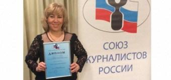 Главному редактору «Казанских ведомостей» вручена высшая награда Союза журналистов России