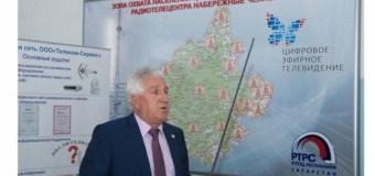В республике завершено строительство сети цифрового эфирного телевещания