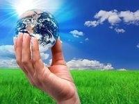 Принимаются заявки на участие в экологической конференции-конкурсе «Человек и биосфера»