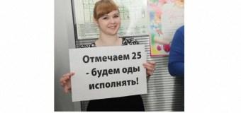«Казанским ведомостям» — 25: будем оды исполнять!