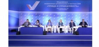 Татарстанские журналисты — в числе  победителей конкурса «Правда и справедливость» ОНФ