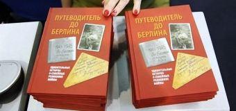 «Путеводитель до Берлина»:  33 удивительные истории о главном