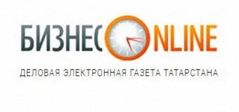 Госпиар по-татарстански: как освоили бюджетный миллиард господдержки-2016