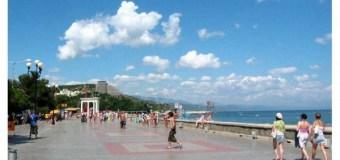 В Крыму состоялся форум российской прессы