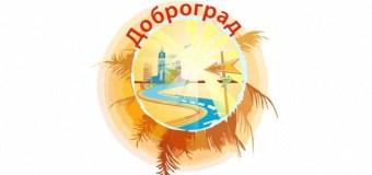 Власти Владимирской области анонсировали проведение медиафорума