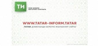 На домене .tatar начал работать первый новостной сайт