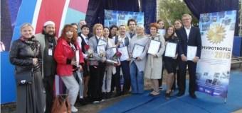 В Самаре наградили победителей «СМИротворец-Волга-2016»