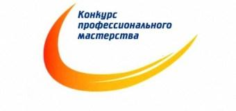 В Казани для молодых журналистов пройдет конкурс профессионального мастерства «Медиабитва»