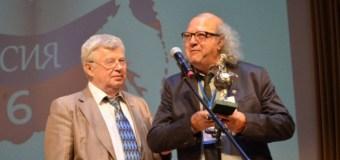 Фестиваль журналистов «Вся Россия» завершил свою работу в Дагомысе